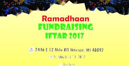 Ramadhaan Card 2017 fl(1)