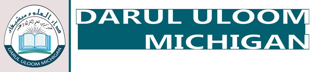 Darul Uloom Michigan