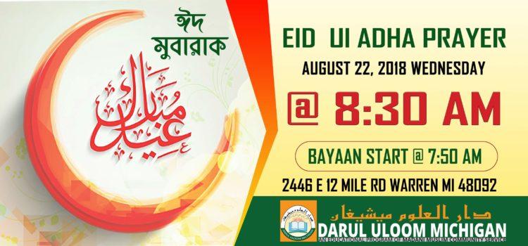 Eid-750-350